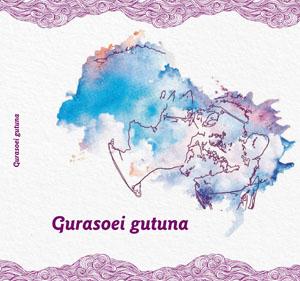 Gurasoei-gutunaweb